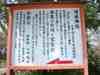 Casio0329_016