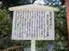 Casio0329_024