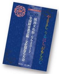 Kokubunsai_3